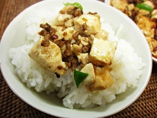 魚香嫩豆腐