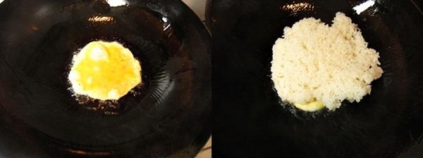 魚香肉末炒飯