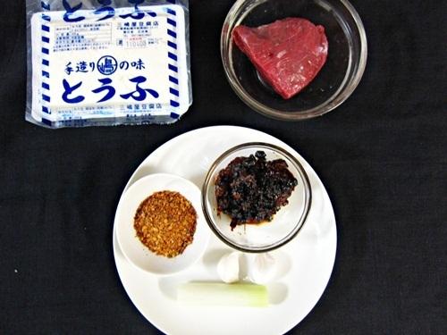 土鍋麻婆豆腐飯