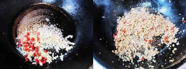 肉末茄子煲