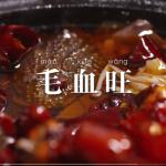 maoxuewang1