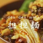 dandanmian_eyecatch